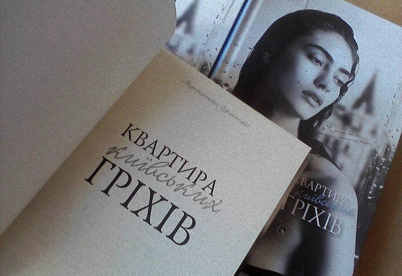 http://chytay-ua.com/